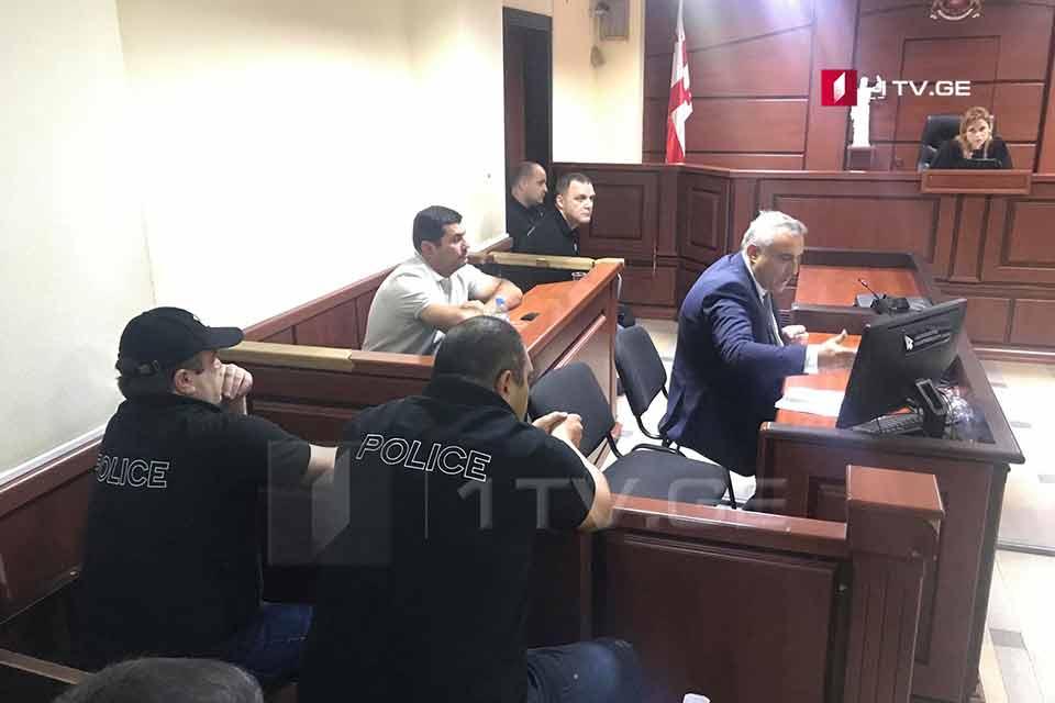 ირაკლი ოქრუაშვილის დაცვის წევრს აღკვეთის ღონისძიებად პატიმრობაშეეფარდა