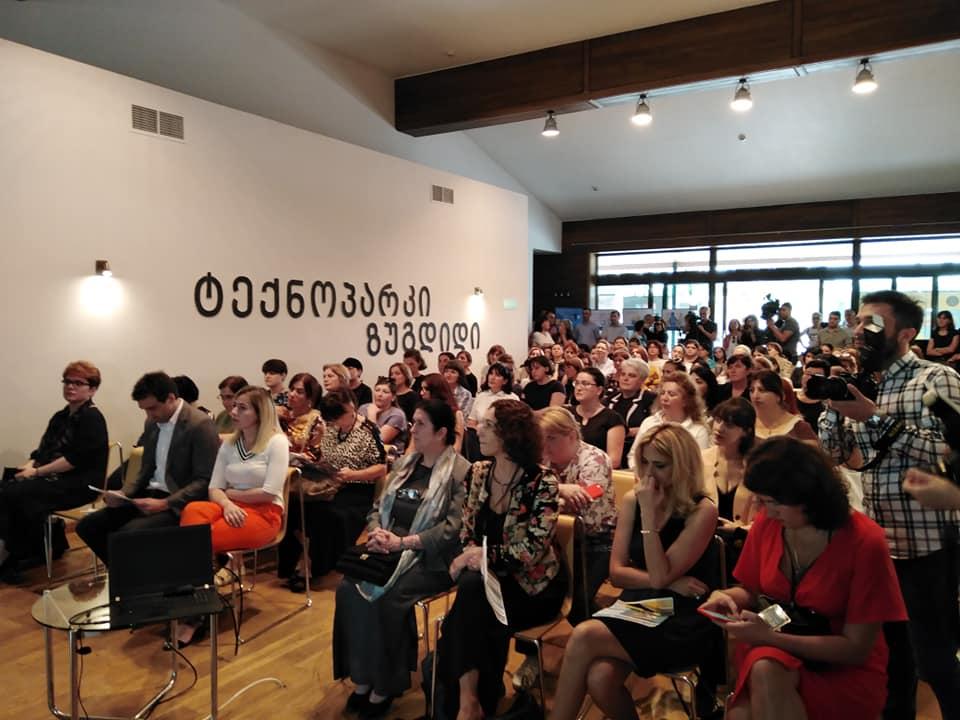 """ზუგდიდში გაერო-ს ქალთა ორგანიზაცია და ბიზნესლიდერთა ფედერაცია """"ქალები მომავლისთვის"""" ორდღიან ეკონომიკურ ფორუმს მასპინძლობენ"""