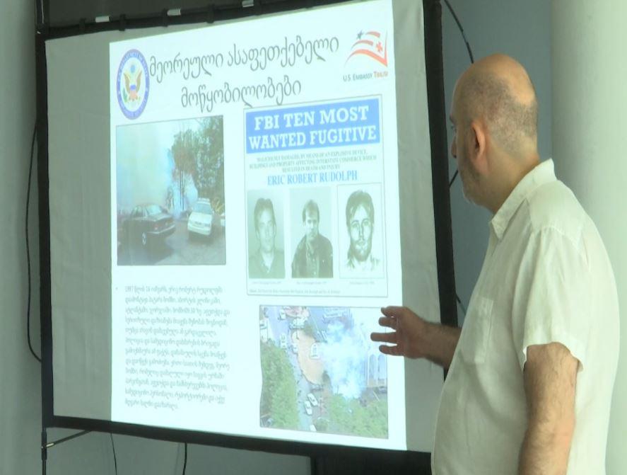 საპატრულო პოლიციის თანამშრომლებმა საზღვარზე უკანონო მიგრაციასთან ბრძოლის სწავლება გაიარეს