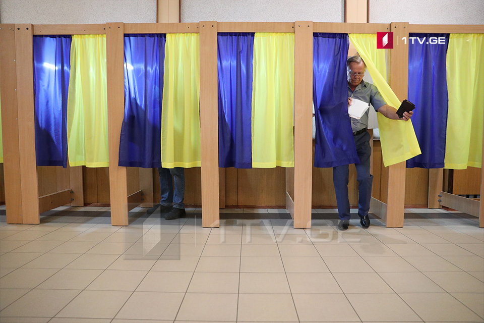 უკრაინის ცესკო - 12:00 საათის მონაცემებით, ამომრჩეველთა აქტივობა 17%-ს აჭარბებს