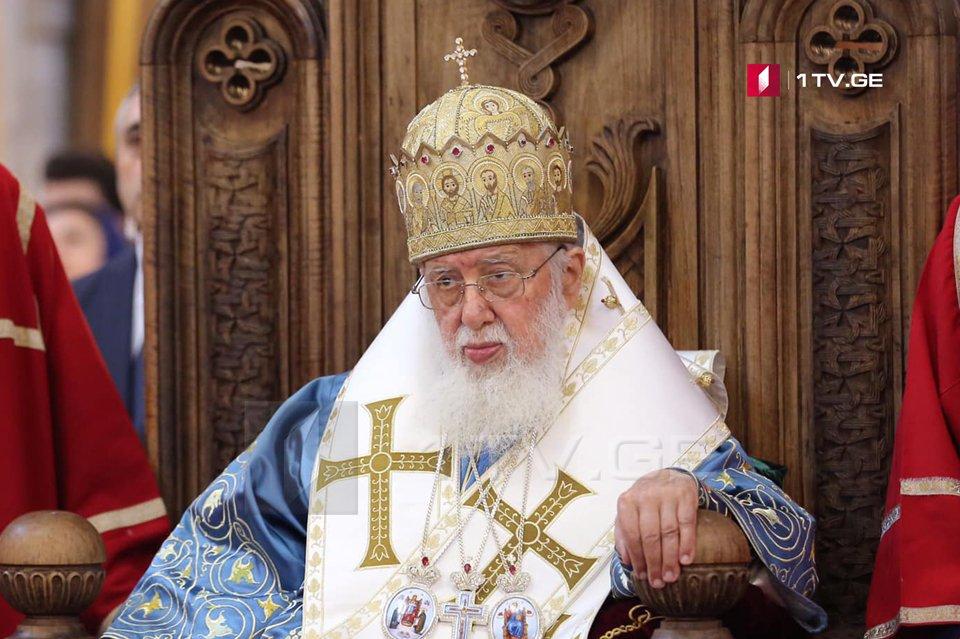 Ilia II:Those who gain God's grace will gain love and joy
