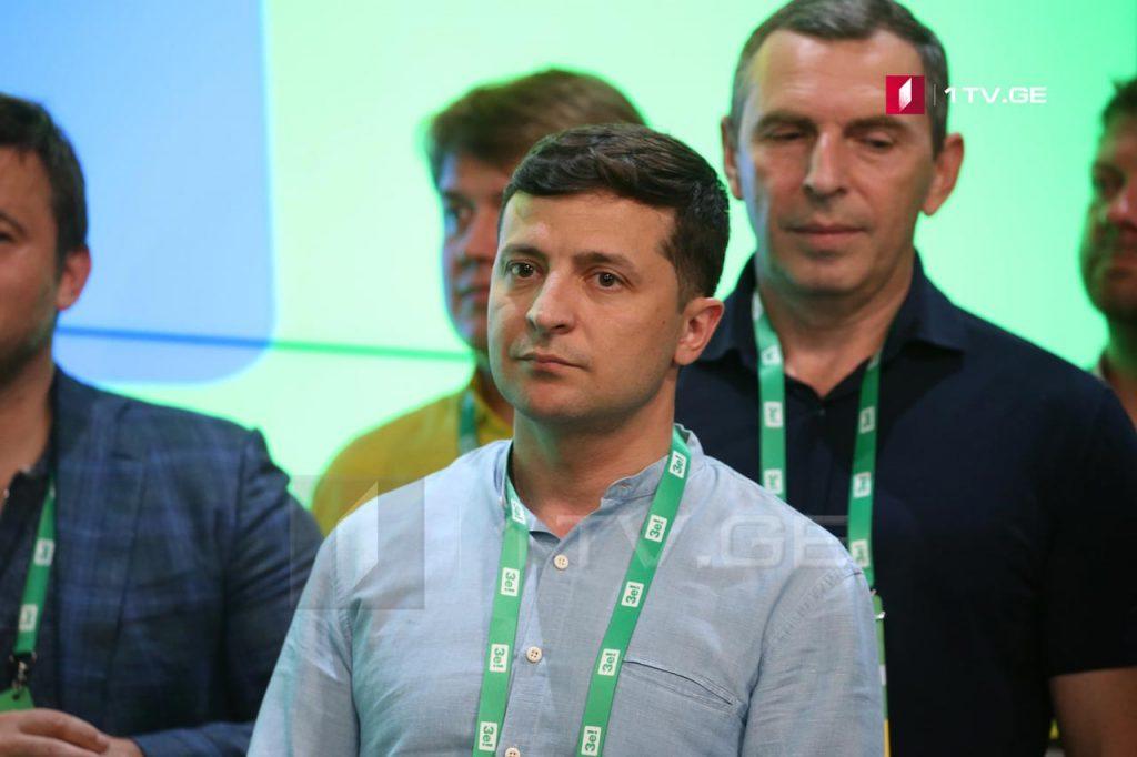 Владимир Зеленский - Победа на парламентских выборах - выражение огромного доверия