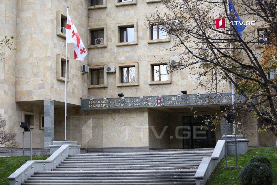 Прокуратура обратилась к суду с ходатайством определения меры пресечения по делу Мамуки Хазарадзе и Бадри Джапаридзе