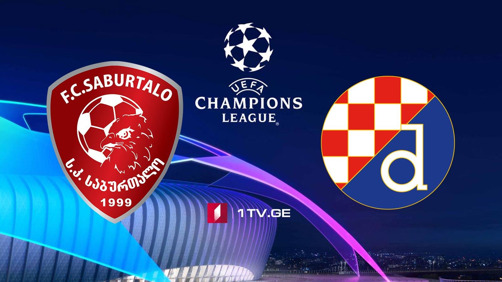 """""""საბურთალო"""" - """"დინამო ზაგრები"""" / Champions League - FC Saburtalo Tbilisi vs GNK Dinamo Zagreb #LIVE"""