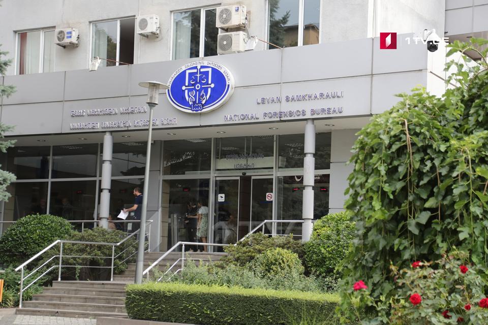 ექსპერტიზის ეროვნული ბიურო კორონავირუსის პანდემიასთან დაკავშირებით მუშაობის საგანგებო რეჟიმზე გადადის