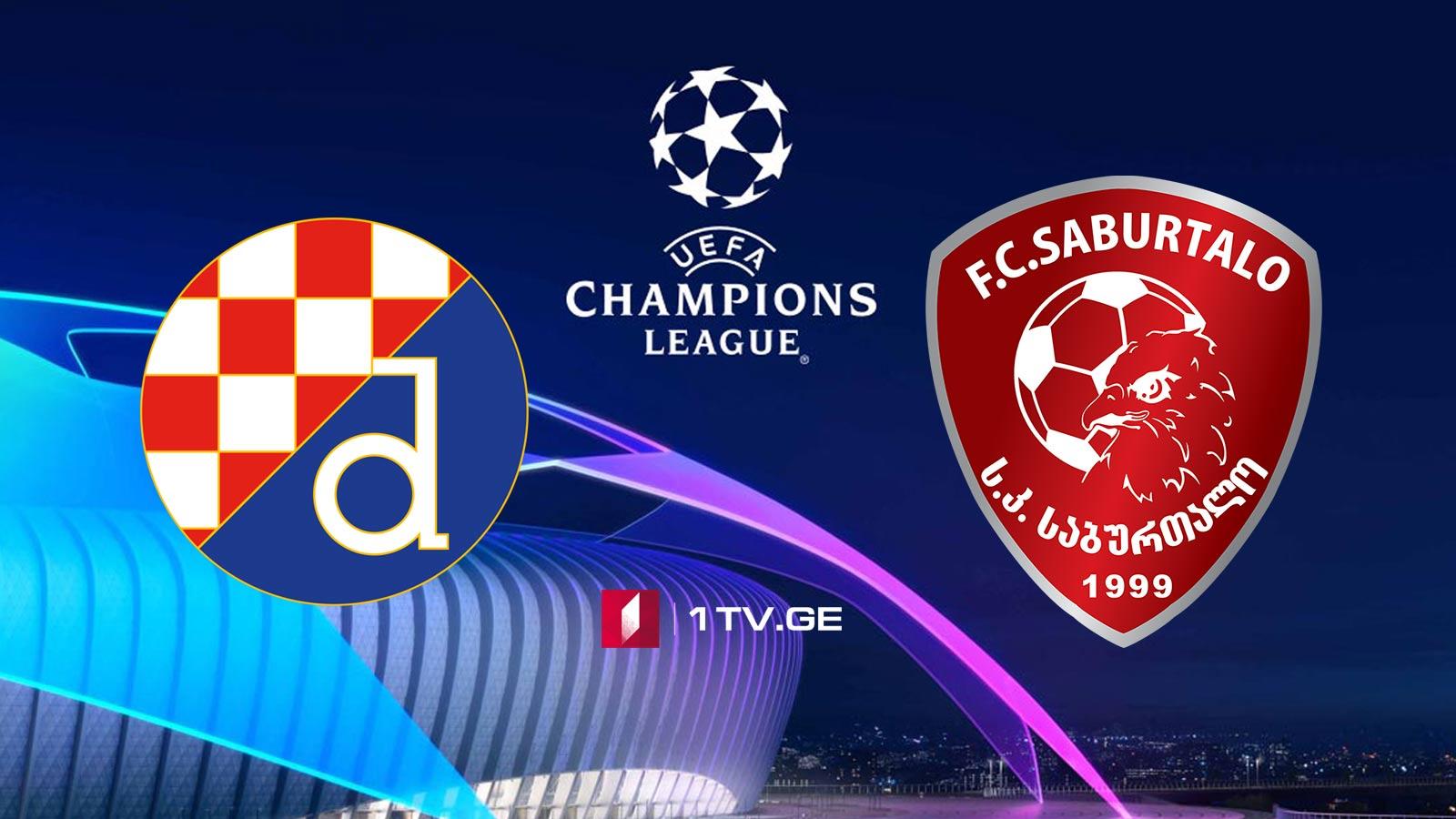 """""""დინამო ზაგრები"""" - """"საბურთალო"""" / Champions League - GNK Dinamo Zagreb vs FC Saburtalo Tbilisi #LIVE"""
