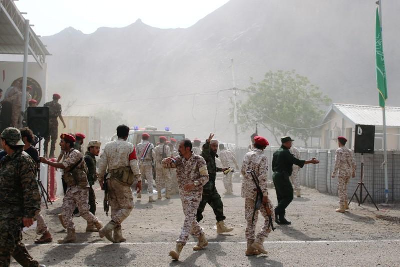 """""""როიტერის"""" ინფორმაციით, იემენში სამხედრო აღლუმზე თავდასხმის შედეგად 32 ადამიანი დაიღუპა"""