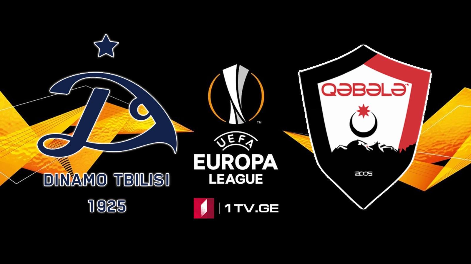"""""""დინამო თბილისი"""" - """"გაბალა"""", აზერბაიჯანი / Europa League - Dinamo Tbilisi vs Gabala FK #LIVE"""