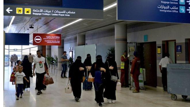 """""""ბიბისი"""" (BBC) - საუდის არაბეთში ქალებს დამოუკიდებლად მოგზაურობის უფლება მისცეს"""