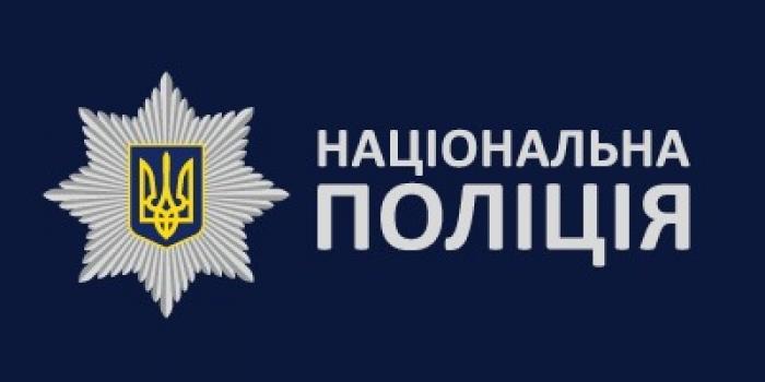 В Украине арестован гражданин Грузии, находившийся в розыске в связи с убийством, произошедшим в Тбилиси в 2005 году