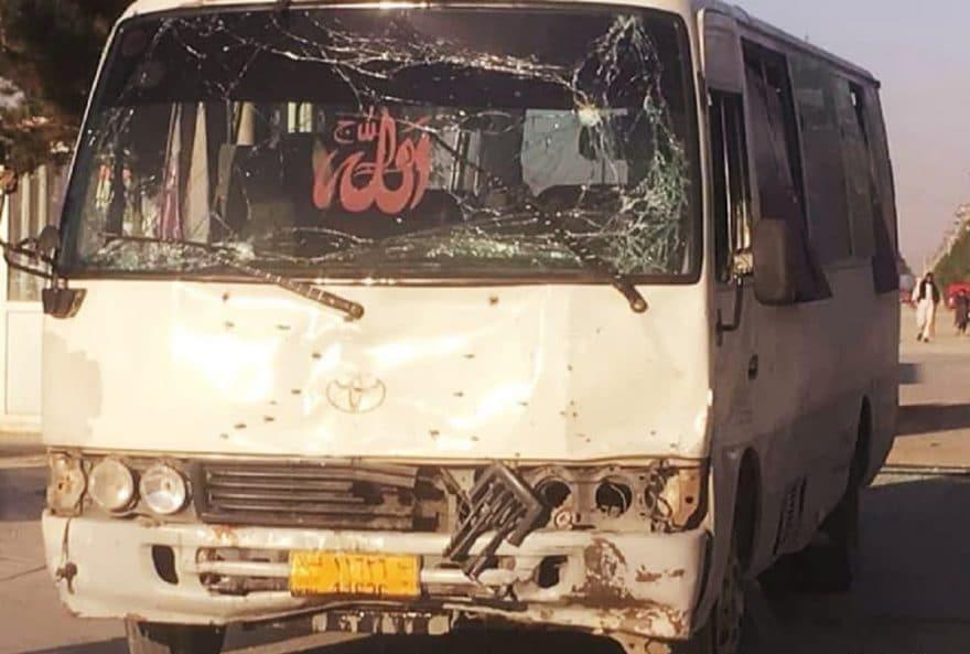 В результате взрыва в Кабуле погибли двое и пострадали 25 человек