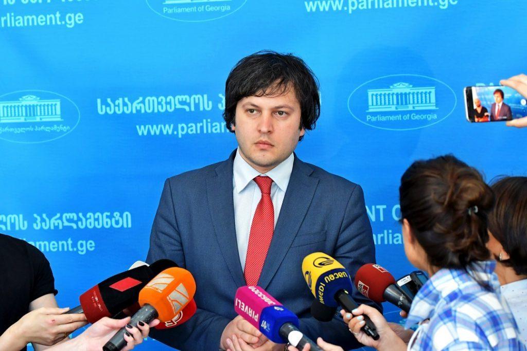 Ираклий Кобахидзе - С коалицией или без неё, после парламентских выборов 2020 года формирование стабильного правительства станет возможным