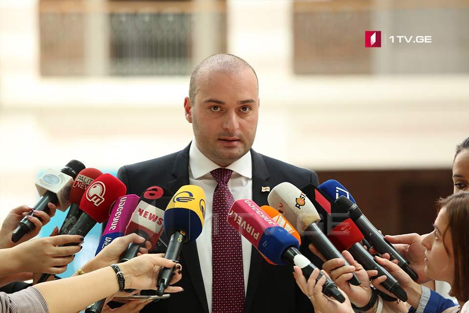 Мамука Бахтадзе - Мы представим в парламенте обновленную программу, комплектация команды будет зависеть от этой программы