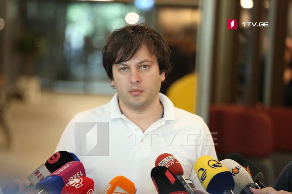 Ираклий Кобахидзе - Запретом блоков, мы поощрим полную консолидацию в оппозиции
