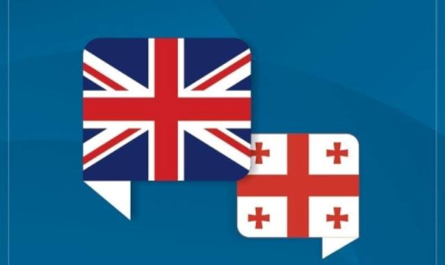 Georgian Embassy in Great Britain releases statement for Georgian citizens