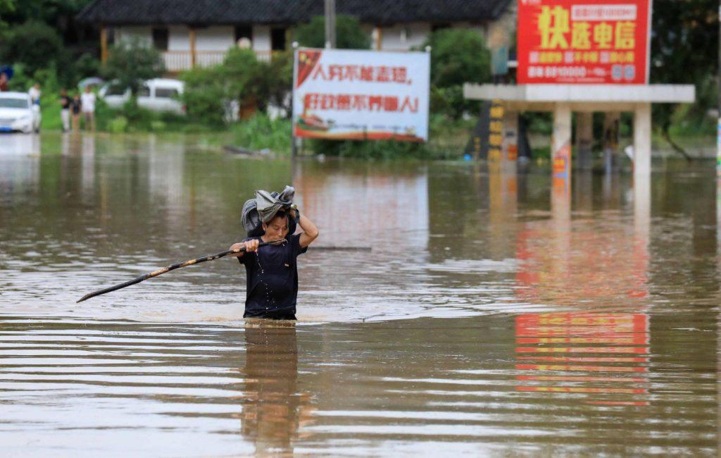 ჩინეთში წყალდიდობას 13 ადამიანი ემსხვერპლა, ცხრა კი დაშავდა