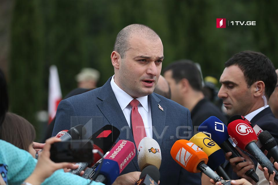 Mamuka Bakhtadze: We will overcome the Russian occupation and Georgia will be united, strong and very successful country