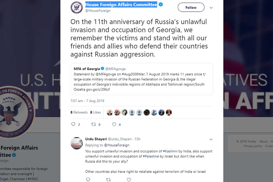 კონგრესის წარმომადგენელთა პალატის საგარეო საქმეთა კომიტეტი - საქართველოში რუსეთის უკანონო შეჭრისა და ოკუპაციიდან მე-11 წლისთავზე ჩვენი მეგობრების გვერდით ვდგავართ