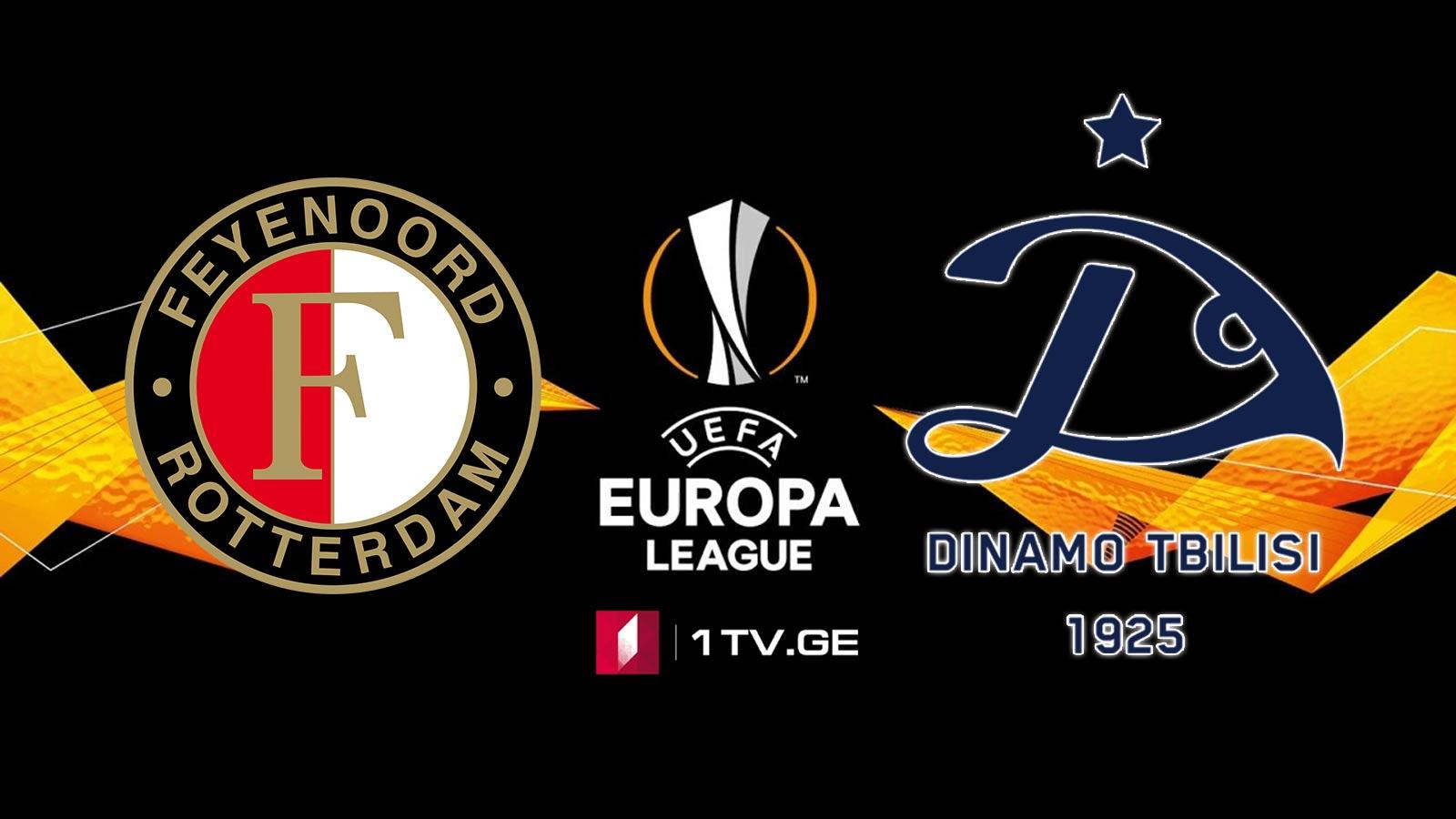 """""""ფეიენოორდი"""", როტერდამი - """"დინამო თბილისი"""" / Europa League - Feyenoord vs Dinamo Tbilisi #LIVE"""