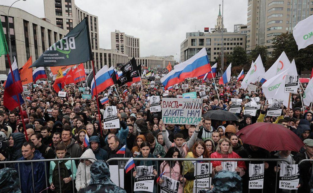 В акции вМосквеучаствуют до 40 000 человек