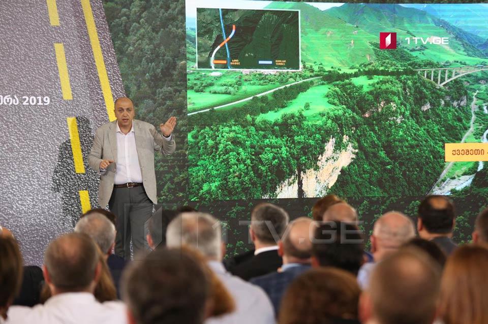 ბათუმი-სარფის გზის მონაკვეთზე სავარაუდოდ რვა კილომეტრიანი გვირაბი აშენდება