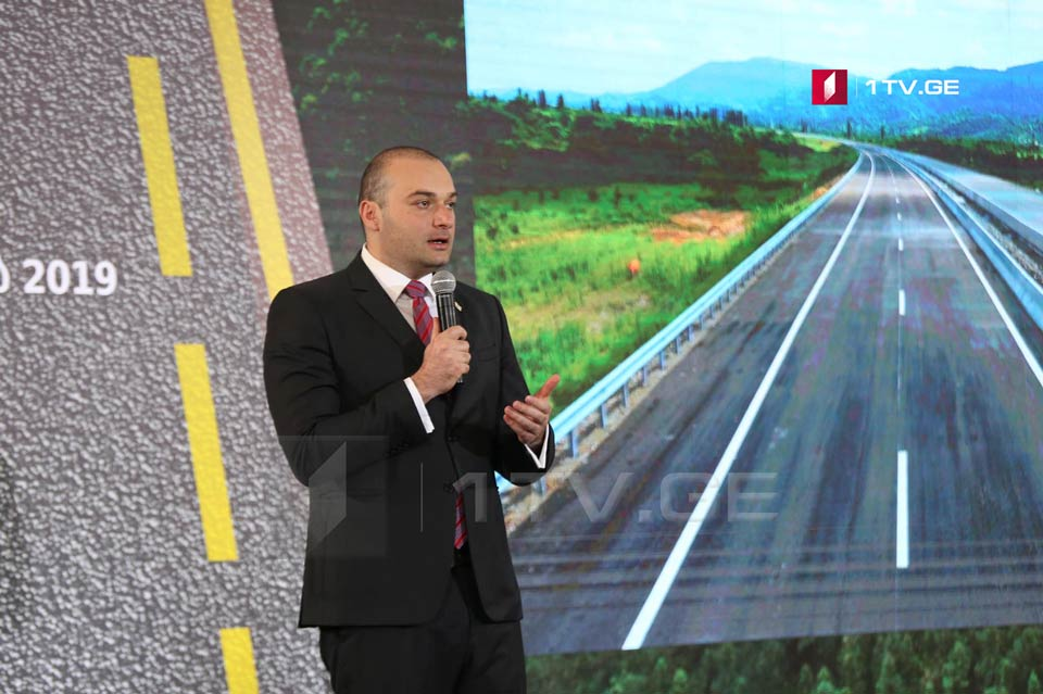 PM – Historic Project of Kobi-Gudauri highway to begin before end of the year