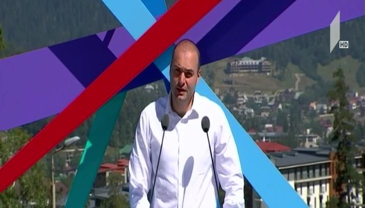 Mamuka Bakhtadze – I am proud that Georgia will host 2023 Freestyle Ski and Snowboard World Championships