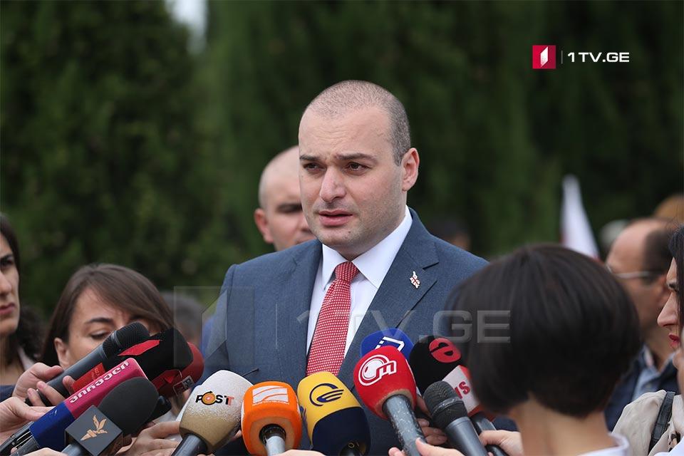 Мамука Бахтадзе об изменениях в правительстве - Этот вопрос периодически снова и снова поднимается, к сожалению, это характеризует грузинскую политику