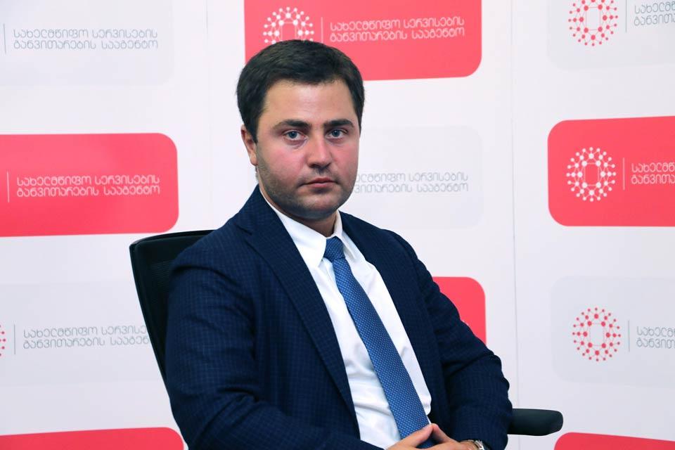 Назначен новый председатель Агентства по развитию государственных сервисов