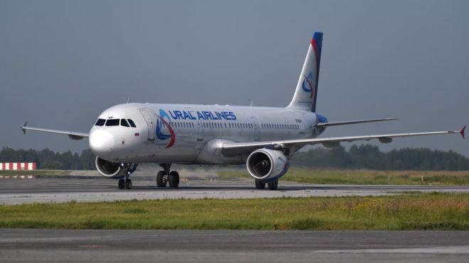 მოსკოვთან ახლოს მდებარე აეროპორტში თვითმფრინავი ავარიულად დაეშვა