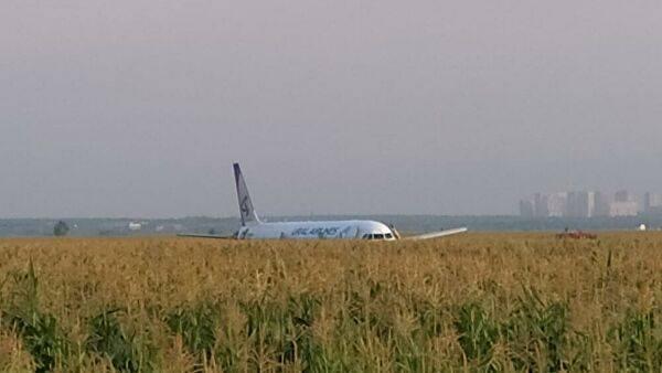 რუსეთში თვითმფრინავის ავარიული დაშვების შედეგად 23 ადამიანი დაშავდა, მათ შორის ცხრა ბავშვი