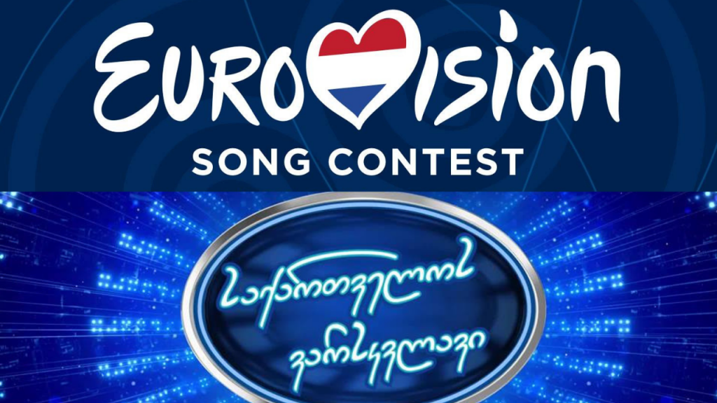 Winner of fall season of Georgian Idol to present Georgia at 2020 ESC