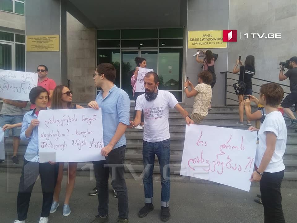 """მოძრაობა """"რუსეთი ოკუპანტიას"""" წევრებმა გორის მერიასთან აქცია გამართეს"""