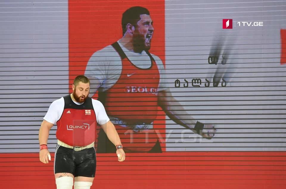 Талахадзейы ног рекорд -гуырдзийаг спортсмен 219 кг сфиксир кодта (фото, видео)