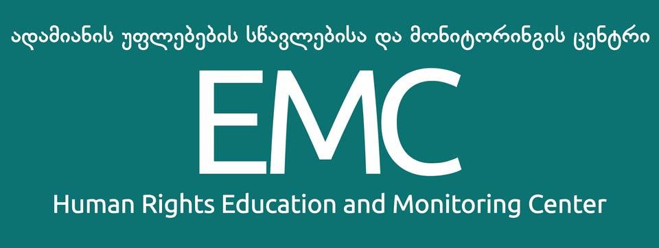 EMC выражает соболезнование в связи с убийством в Берлине Зелимхана Хангошвили