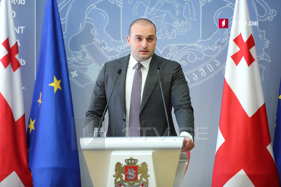 PM - Georgia stands firmly beside Ukrainian people in struggle for independence and territorial integrity