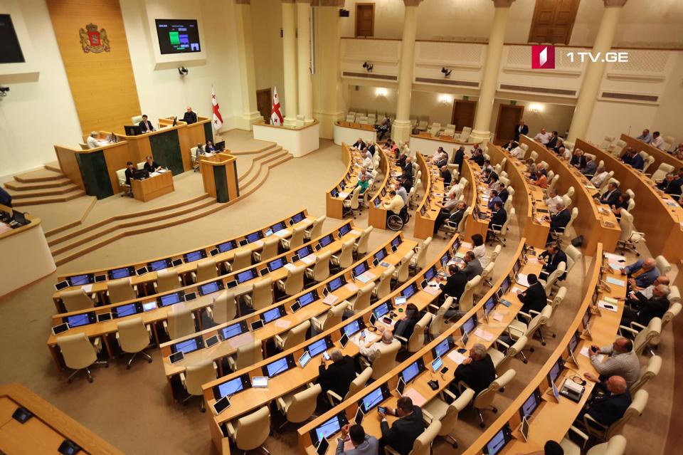 Парламент Грузии откроет осеннюю сессию