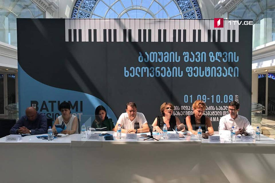 BBSMAF to open in Batumi on September 1