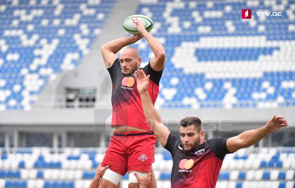 Georgia vs. Scotland in rugby