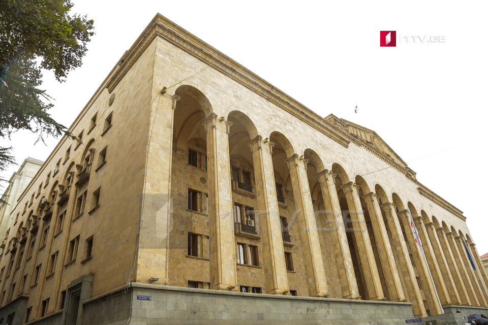 Constitutional Bill to be initiated at Bureau sitting tomorrow
