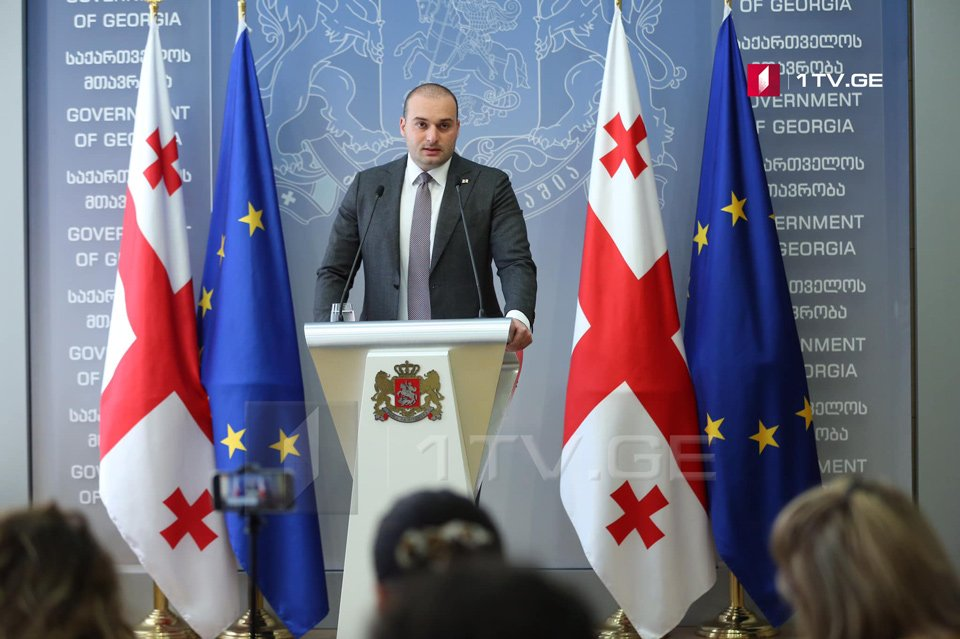Mamuka Bakhtadze: I would like to proudly note that relations with US, EU and NATO  are at highest historical level today