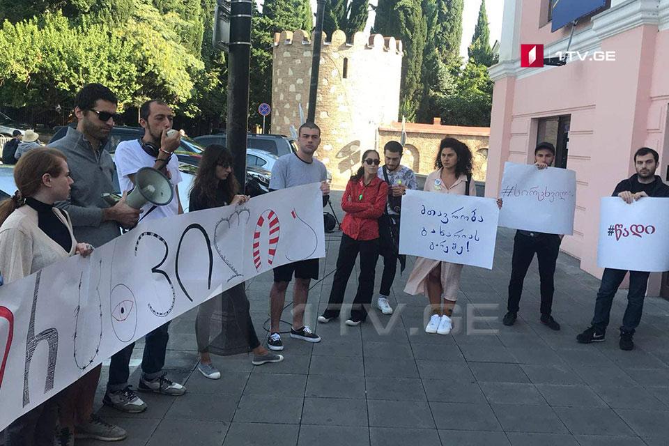 «Վրացական երազանք» կուսակցության գրասենյակի մոտ «ամոթ է» շարժման ակտիվիստները անց են կացնում ցույց