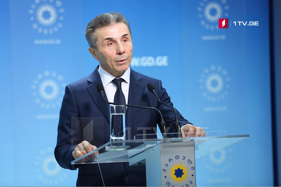 Bidzina Ivanishvili – I think that Giorgi Gakharia deserved presentation on post of PM