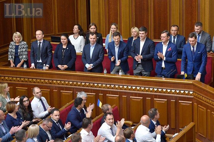 Ukrayna Radası deputatların immunitetini ləğv etdi