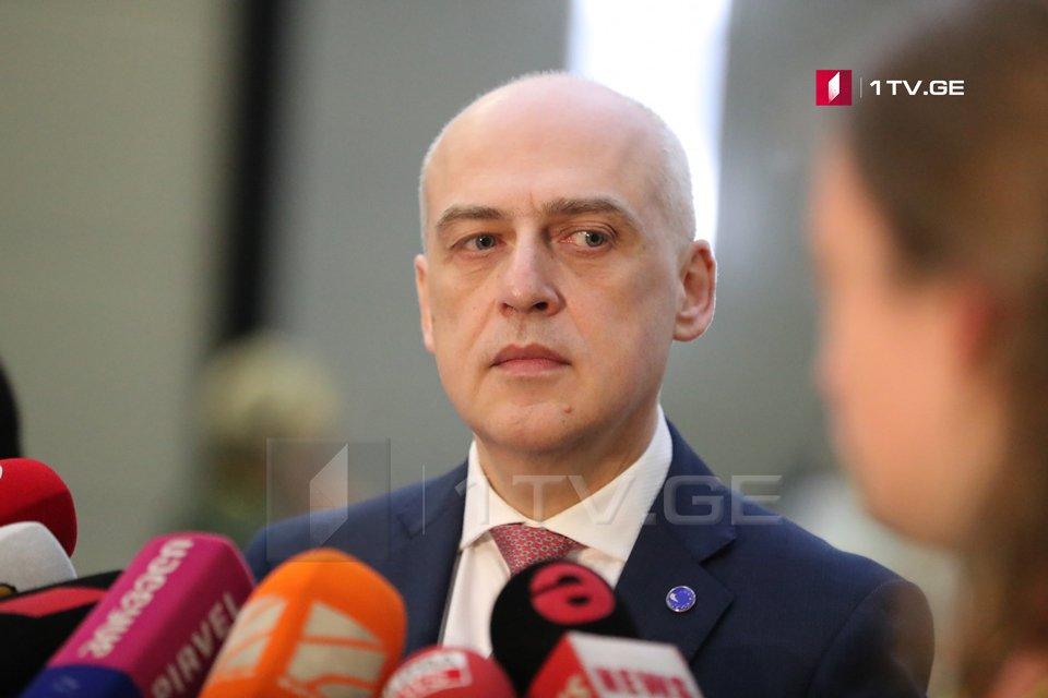 Davit Zalkaliani to arrive at Parliament today