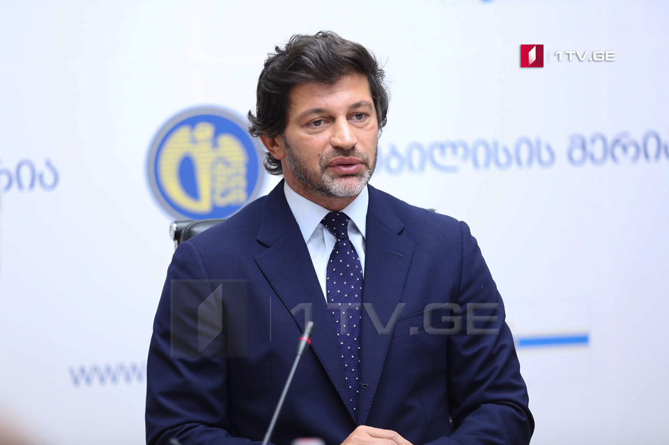 Tbilisi Mayor wishes success to ministerial candidates