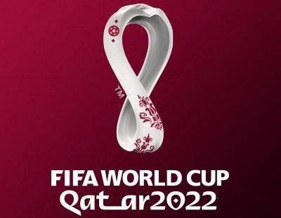Къатар бавдыста Дунейы Чемпионаты логотип (видео)