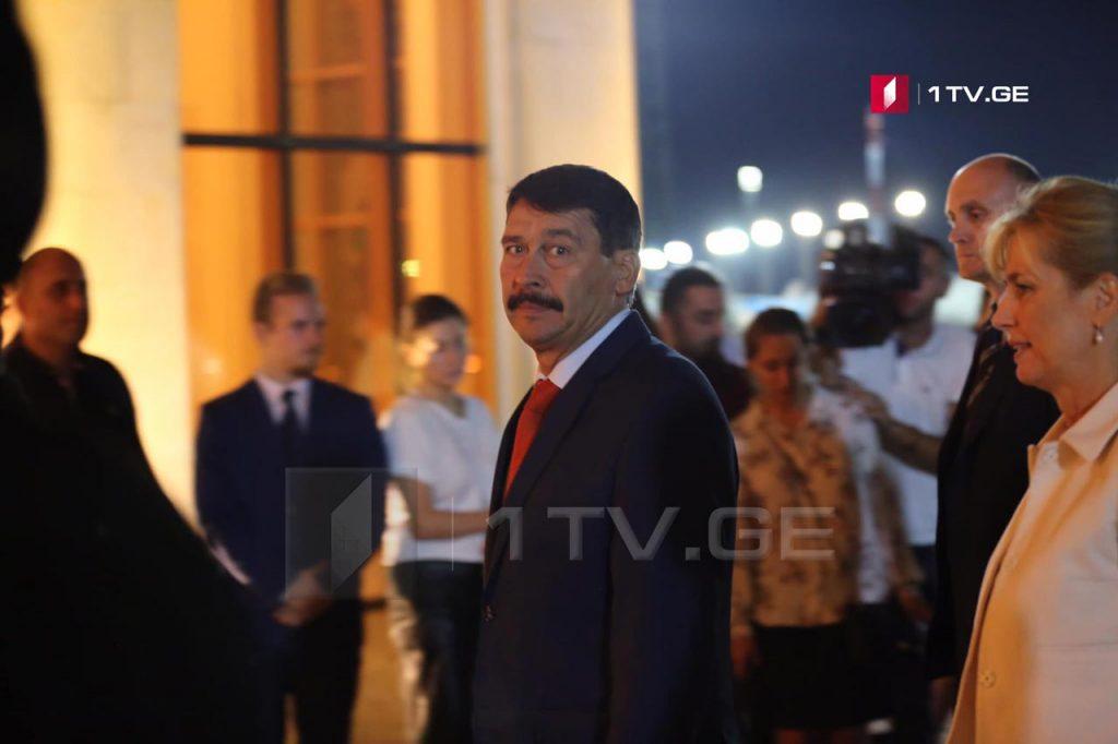 უნგრეთის პრეზიდენტი თბილისში ოფიციალურ შეხვედრებს დღეს გამართავს