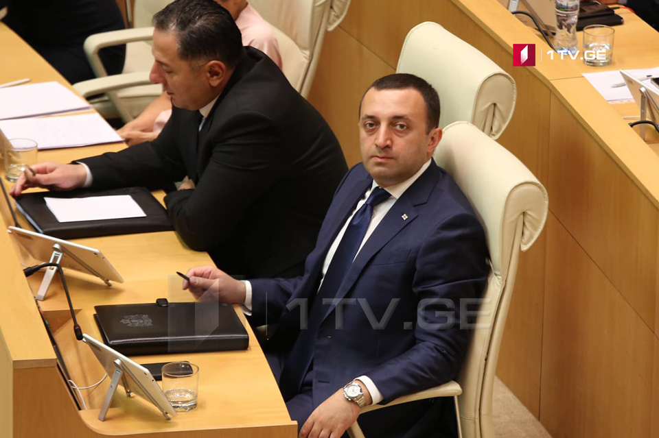 მინისტრობის კანდიდატების მოსმენა