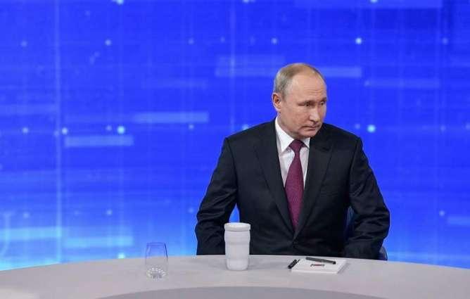 ვლადიმერ პუტინი -აშშ-თან ბირთვული პაქტის დაშლის შემდეგ, რუსეთი ახალ რაკეტებს შექმნის